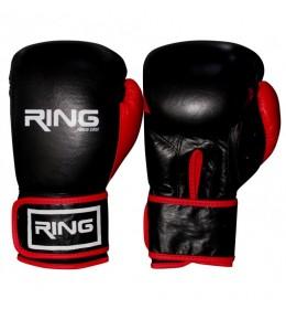 Rukavice za boks 12 OZ kožne crvene