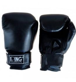 Rukavice za boks 14 oz RS 2411-14