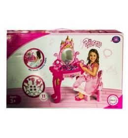 Set za šminkanje za devojčice Princess