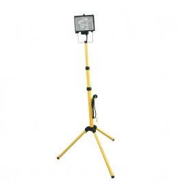 Prenosni reflektor 400W