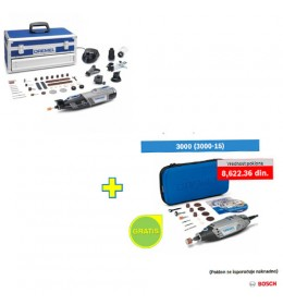 Višenamenski alat DREMEL 8220 5/65 sa 65 kom pribora + poklon