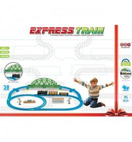 Voz Express Train s