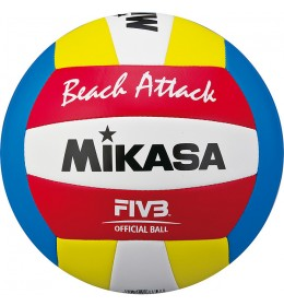 Lopta za odbojku Mikasa VXS-BA