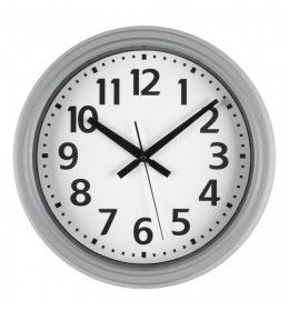 Zidni sat sivi