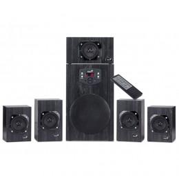 Zvučnici Genius SW-HF5.1 4500 II